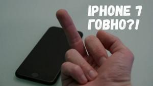 Прошу пожалуйста Подарите iPhone 7 бесплатно прошу - maxresdefault.jpg